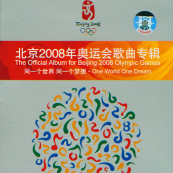 Beijing 2008™ - The Official Video Game of the Olympic ...