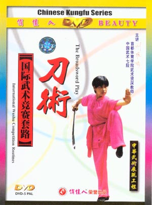 60fc8b1c6 Chinese Kungfu Series: The Broadsword Play (VCD) | Chinese Video ...