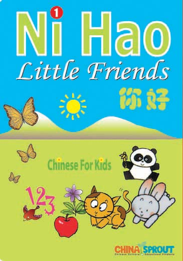 Ni Hao! Wanna learn MANDARIN LANGUAGE?... - Le Premier ...